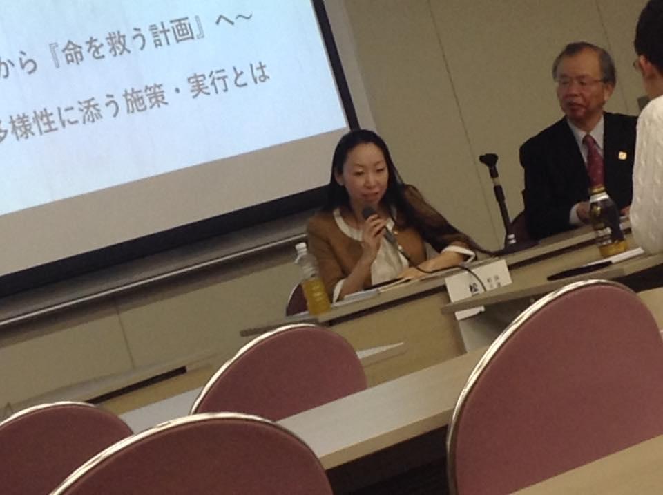 松岡 由季 (まつおか ゆき)さん、国連国際防災戦略事務局( UNISDR )の駐日事務所代表 河田特任教授