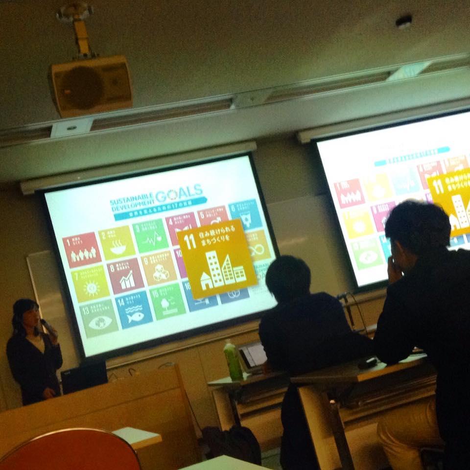 SDGs ディザスター・レジリエンス 松岡 由季さんUNISDR
