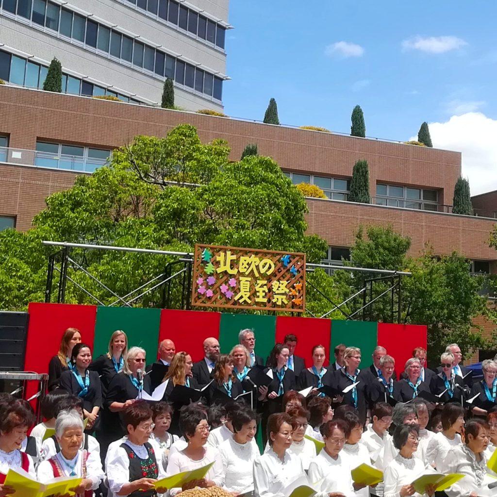 北欧の夏至祭:岡崎市ウッデバラ姉妹都市提携50周年