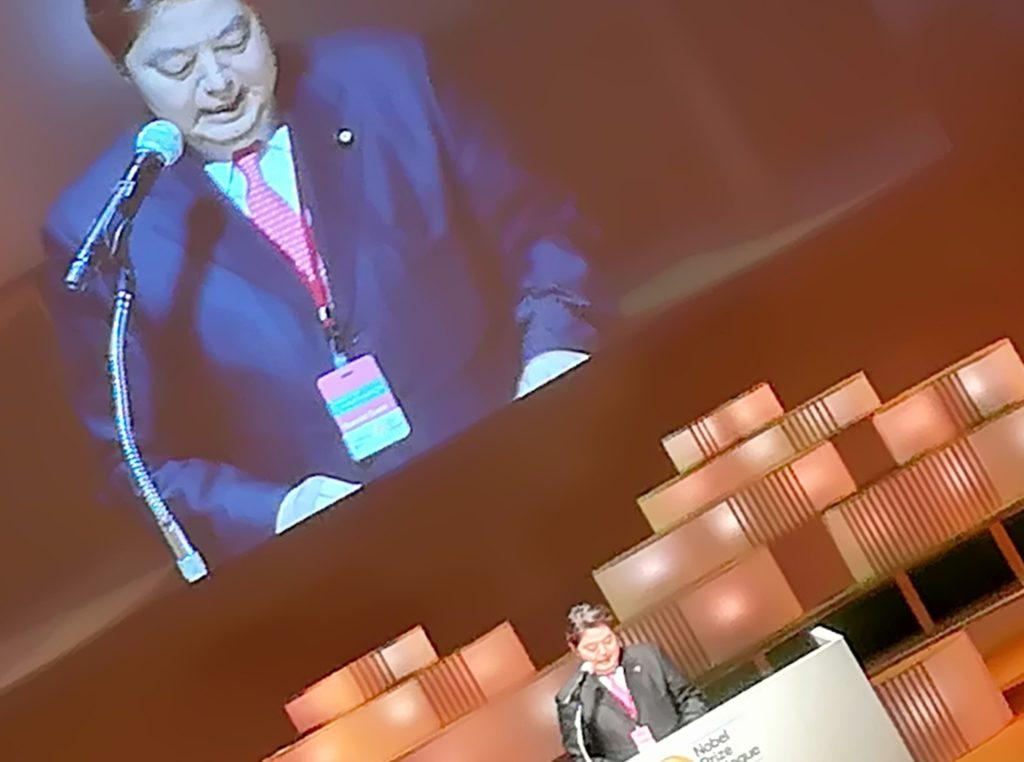 林芳正文部科学大臣 ノーベル・プライズ・ダイアログ東京 2018