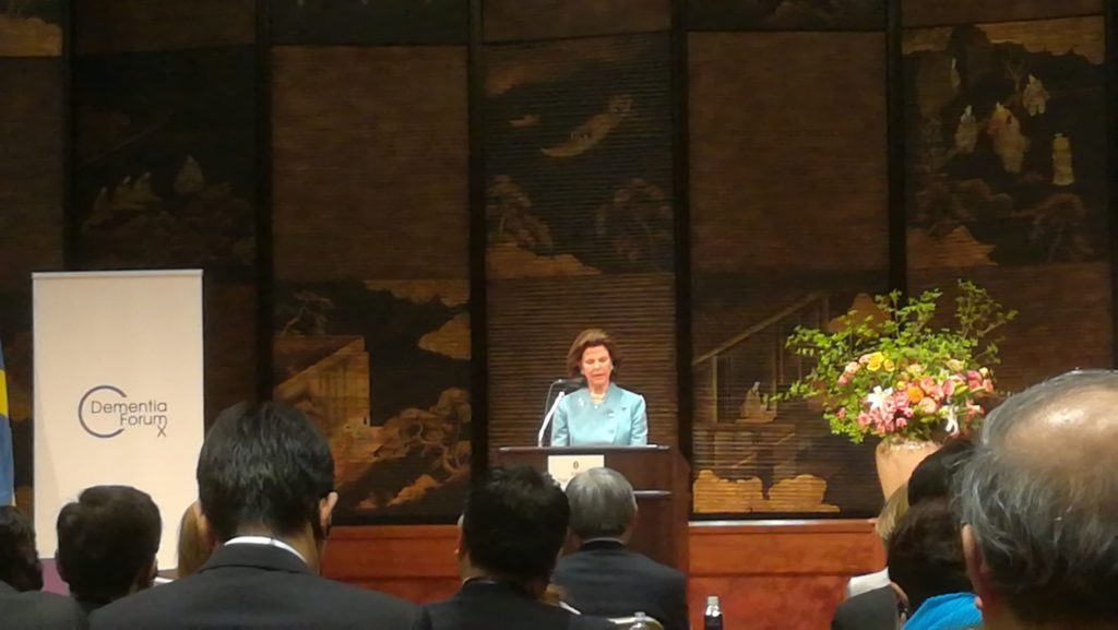 Dementia Forum X Japan スウェーデン王国 シルヴィア王妃