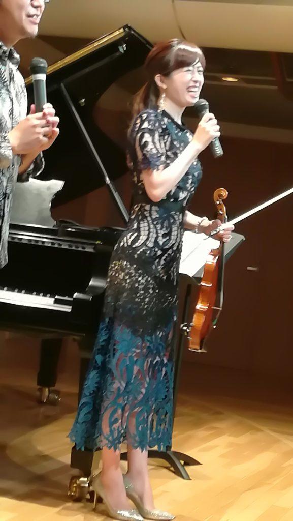 バイオリニストの 水野紗希Vn