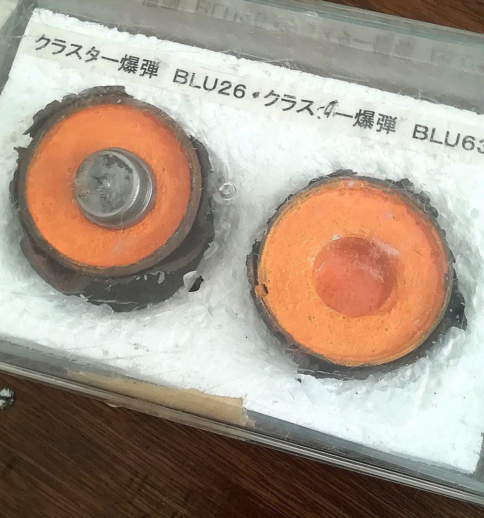 グローバルフェスタJapan2018 へ クラスター爆弾