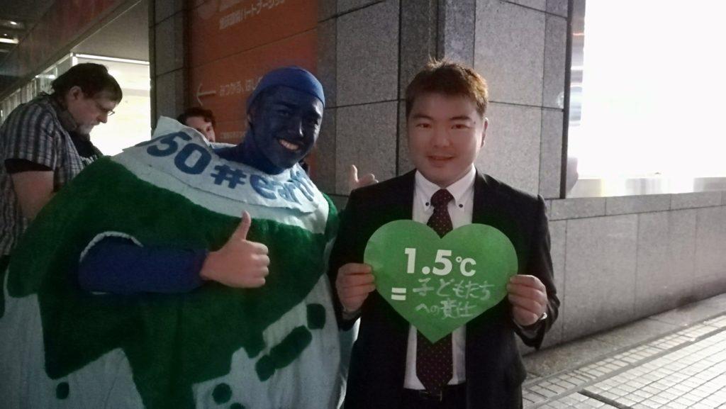 1.5℃=LIFE 榊原平