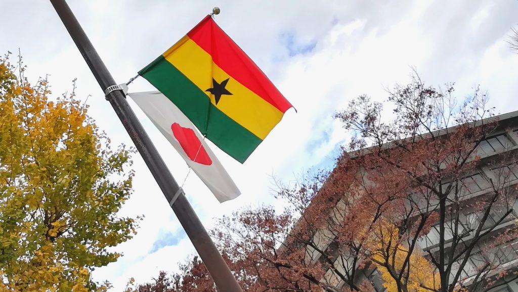 アクフォ=アド ガーナ大統領訪日にあわせ掲揚された ガーナ共和国と日本の国旗