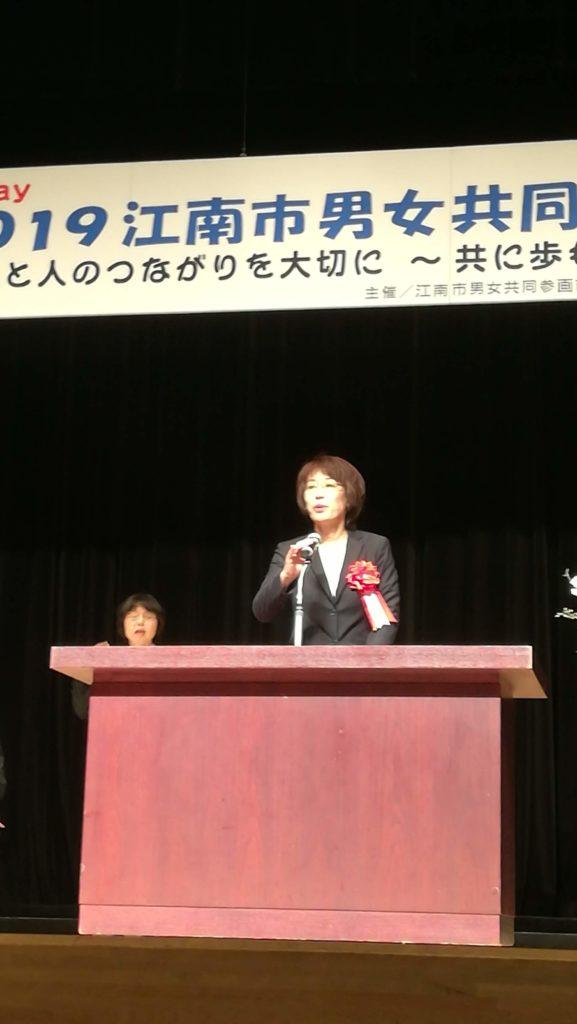 女が一人、演台に立っています。 One woman stands on the podium