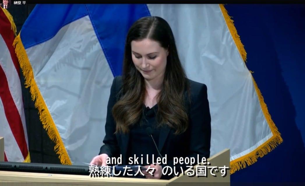 マリン首相:気候中立な社会をすべての人々に公正な方法で築くことができる 3月6日コロンビア大学