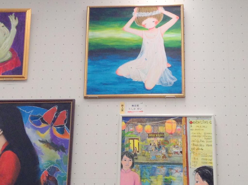 たしかゆい さんの作品 近代日本美術協会展