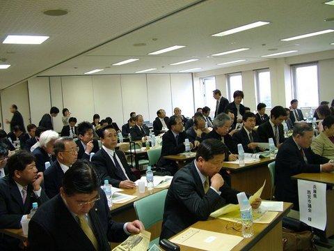議会基本条例 北海道 栗山町 2008年5月視察