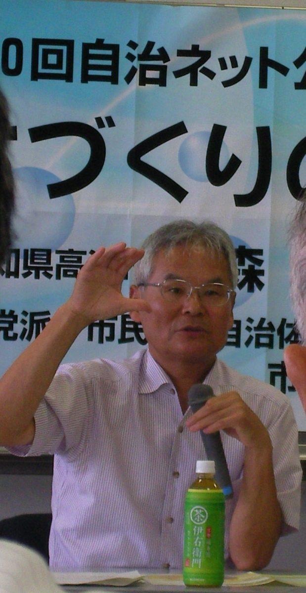 森貞述高浜市長講演 政策の担い手となる職員と住民を育てる 森貞述高浜市長