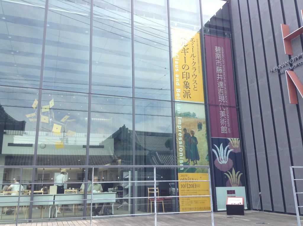 エミール・クラウス とベルギーの印象派展 碧南市藤井達吉美術館