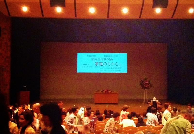「家庭のちから」 講演 満員の文化センターのホール