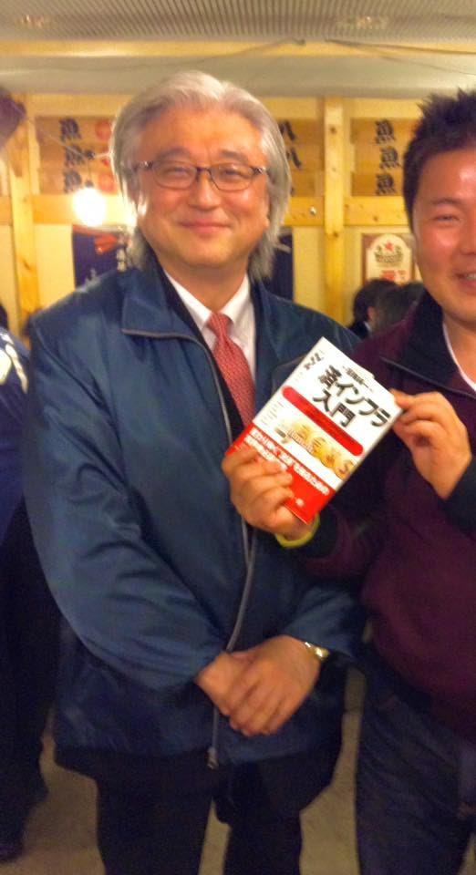 宿輪純一 帝京大学経済学部教授 著書「決済インフラ入門」