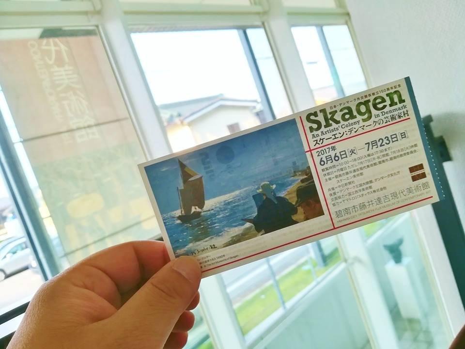 スケーエン:デンマークの芸術家村展