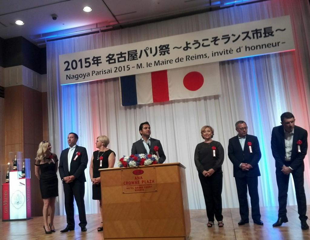 名古屋パリ祭 2015~ようこそ ランス市長 ~