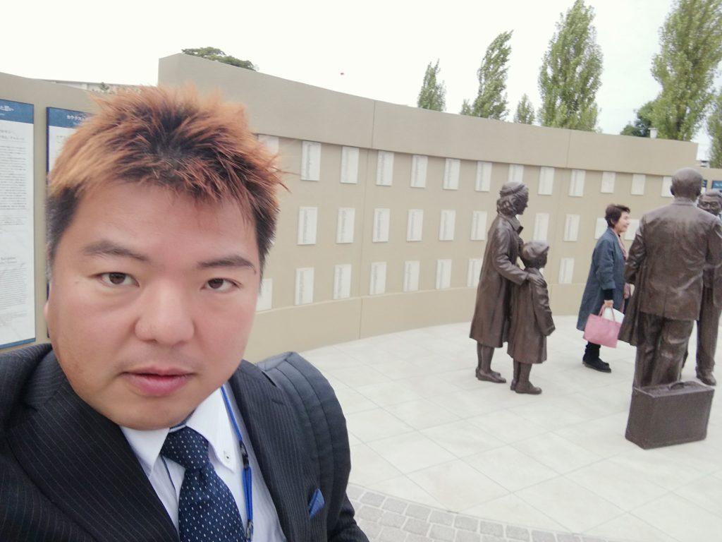 榊原平 瑞陵高校 杉原千畝広場完成記念式典