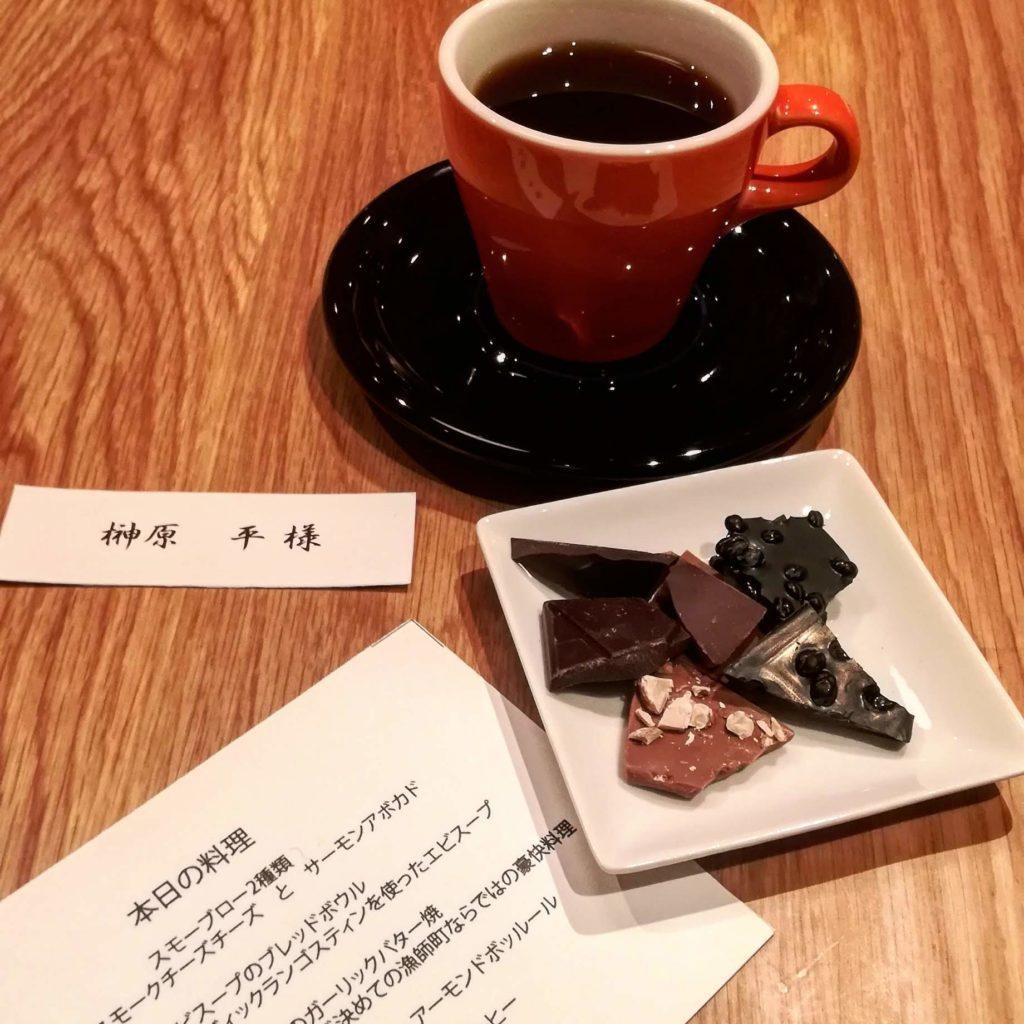 ドリンクとコーヒーと料理とチョコレート 名札 榊原平