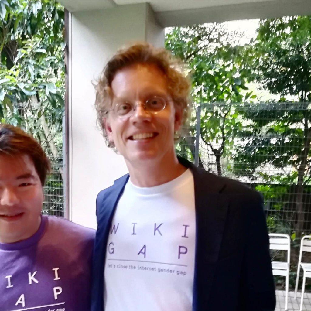 ペールエリック・ヘーグべリ大使 WikiGap Tokyo スウェーデン大使館