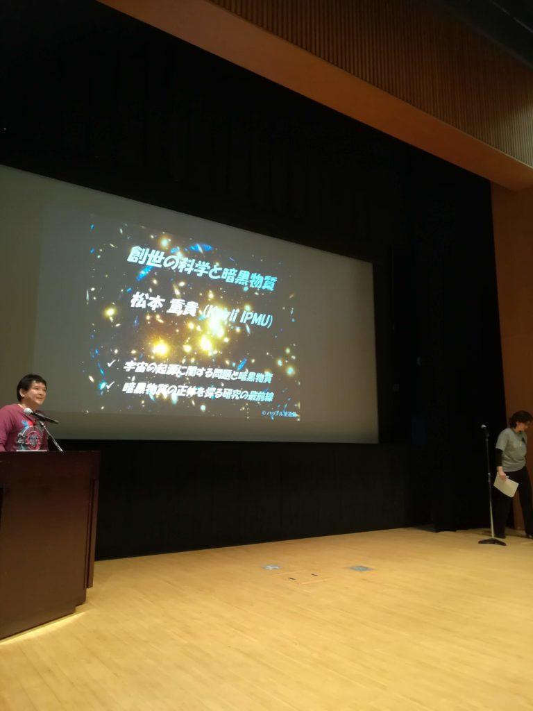 起源への問い Kavli IPMU/ELSI/IRCN 第5回一般講演