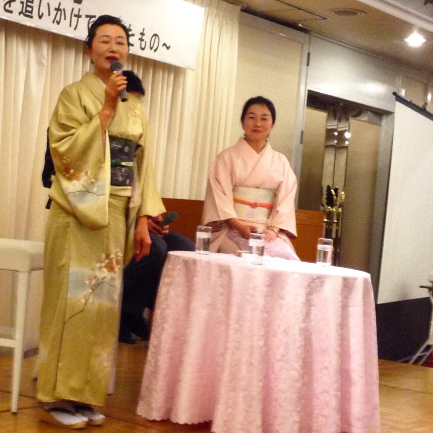 女神の泉主催『生きる力』講演会