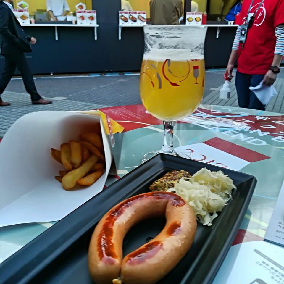 Belgian Beer Weekend 2017 ベルギービールウィークエンド 2017 名古屋