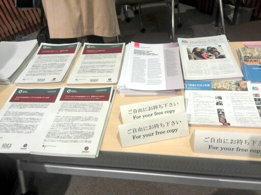 資料 【 外務省 気候変動と脆弱性 安全保障専門家会合円卓セミナー】