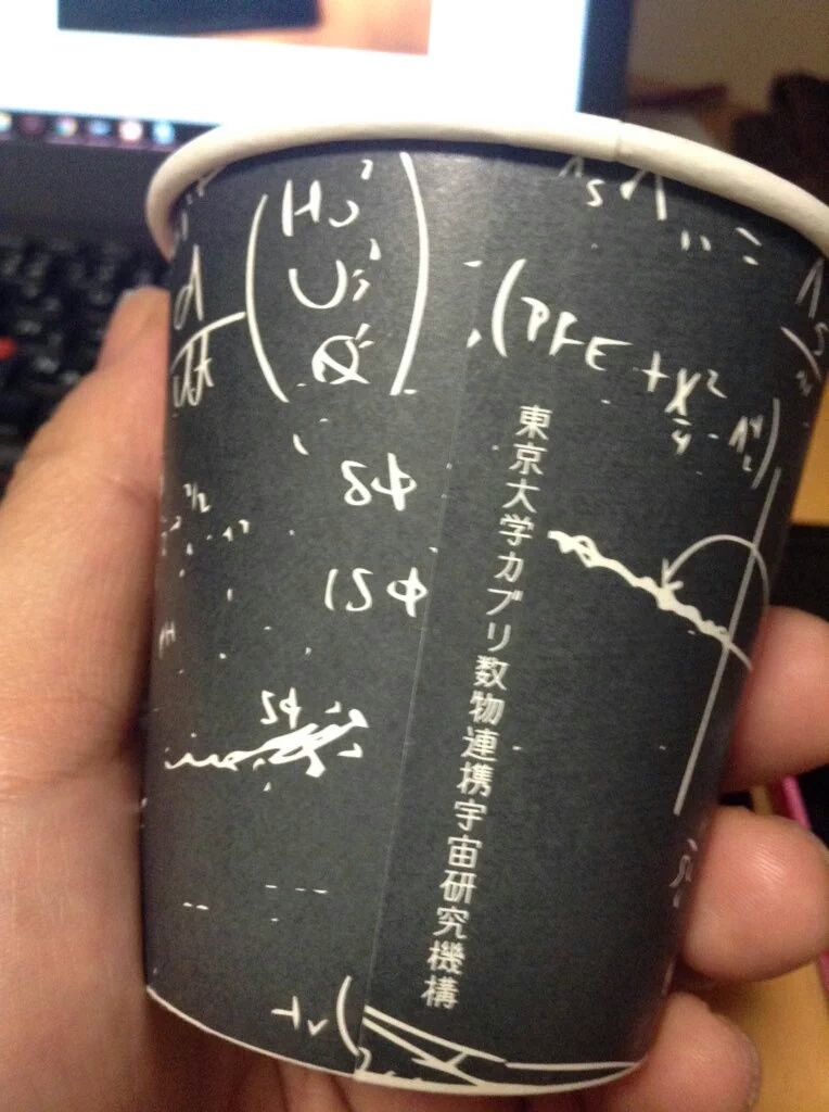 Kavli の μ Ψ ν△な紙コップ 珈琲がとっても宇宙な味