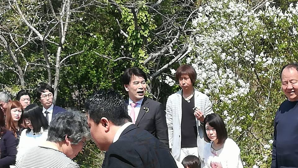 桜を見る会 大西健介 衆議院議員 桜を見る会 毎年恒例の花見会