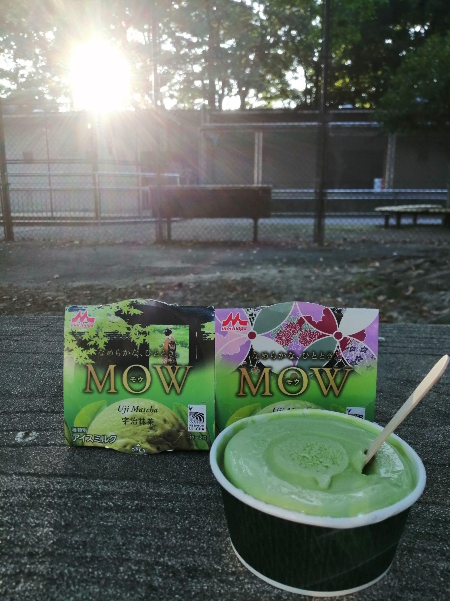 アイスクリームと日の光