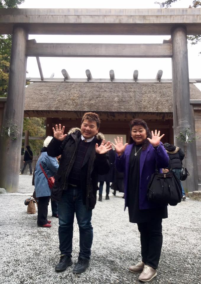 伊勢神宮にて アニマル・セラピー の清美さんと 榊原平