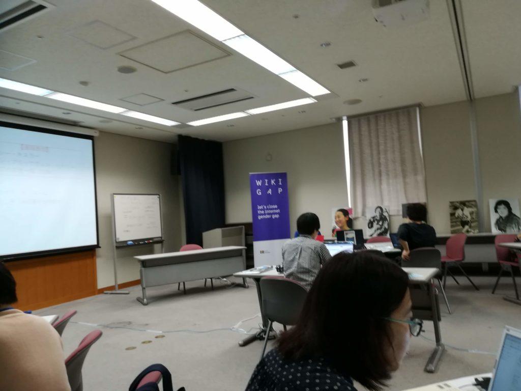 WikiGap in Osaka 2019 大阪市立図書館