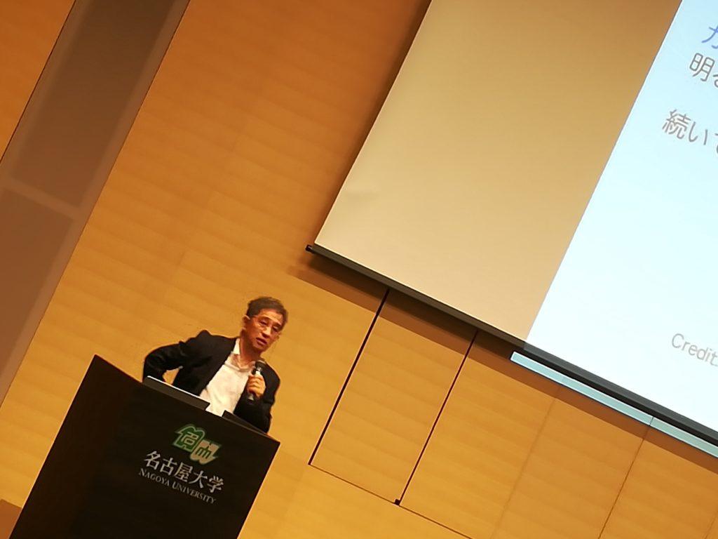 名古屋大学 杉山直 教授  重力波とは何か? ノーベル賞緊急講演