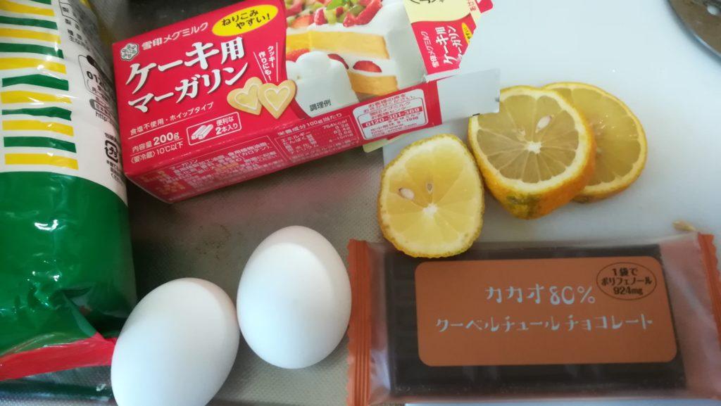 レモンチョコレートケーキ を作ってみました