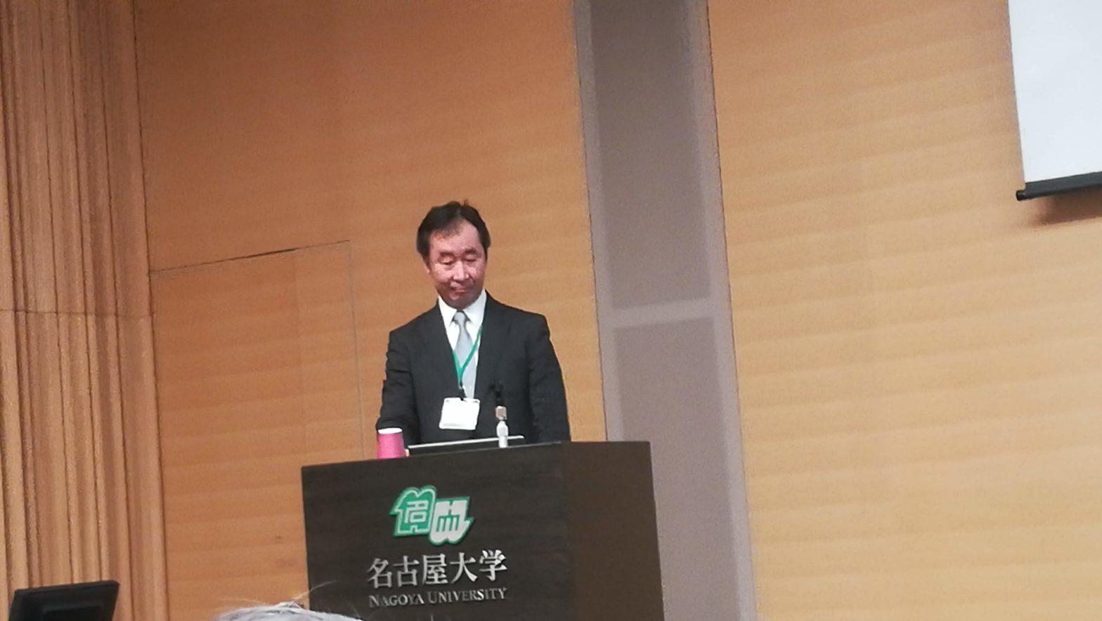 梶田隆章博士 ノーベル物理学賞受賞者 東京大学宇宙線研究所所長