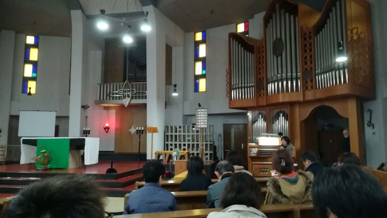 名古屋オルガンの秋 名古屋の 中村区 の カトリック五反城教会