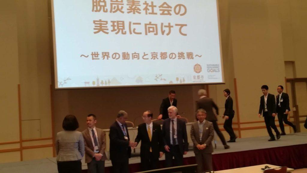 脱炭素社会に向けて 原田義昭環境大臣