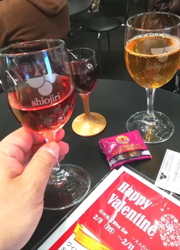 塩尻ワイン のグラス Happy Valentine