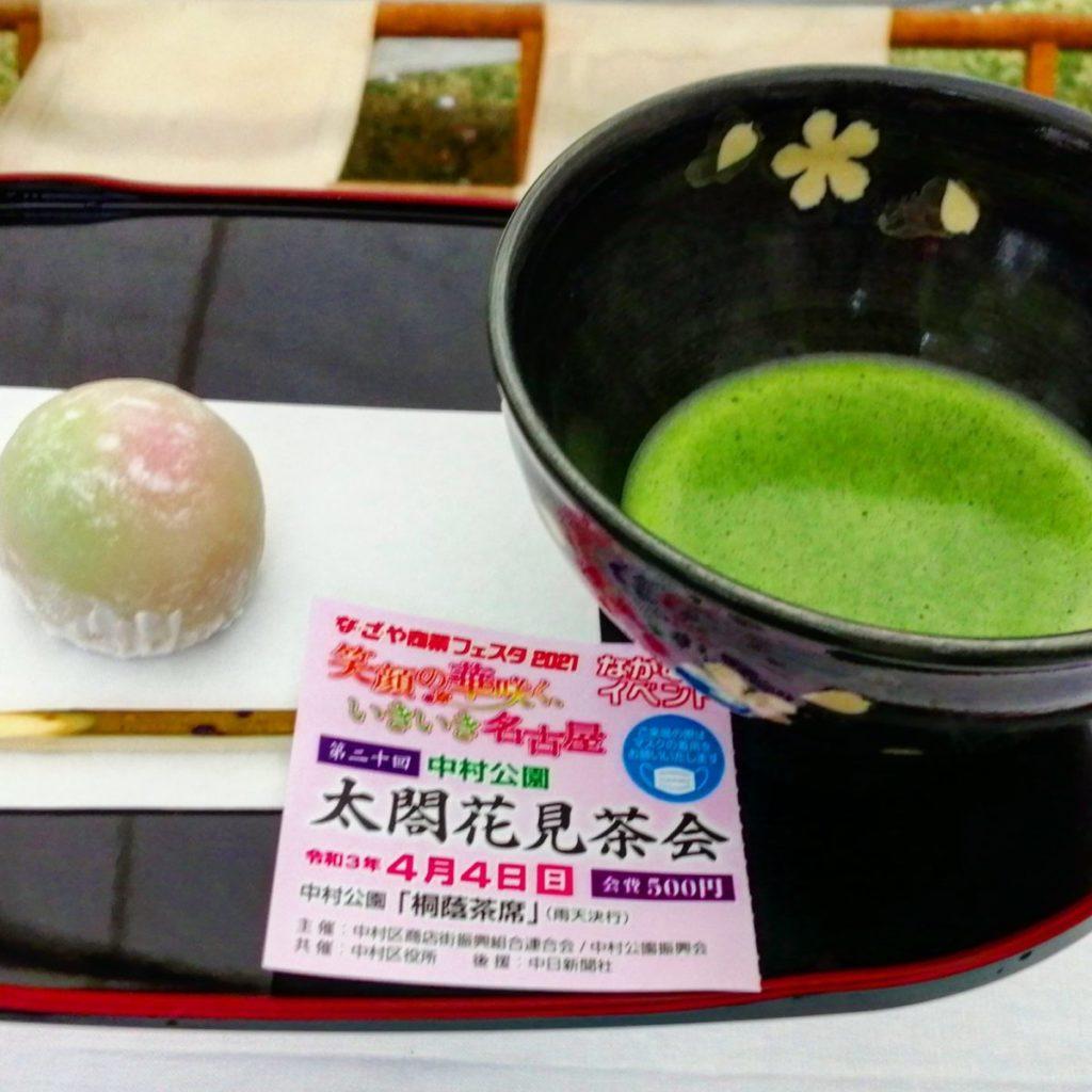 太閤花見茶会2021  4月4日