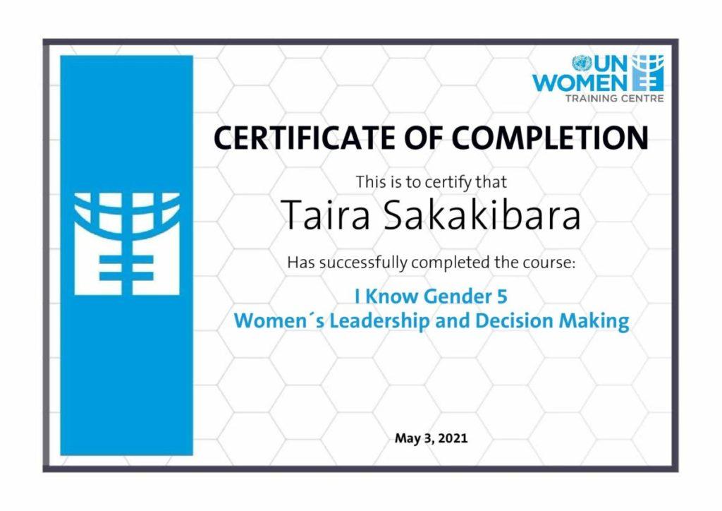 UNWomen Traning center Certificate Module 5 Women´s Leadership and Decision Making