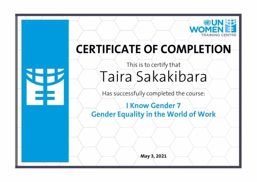 UNWomen Traning center Certificate Module 7 Gender Equality in the World of Work
